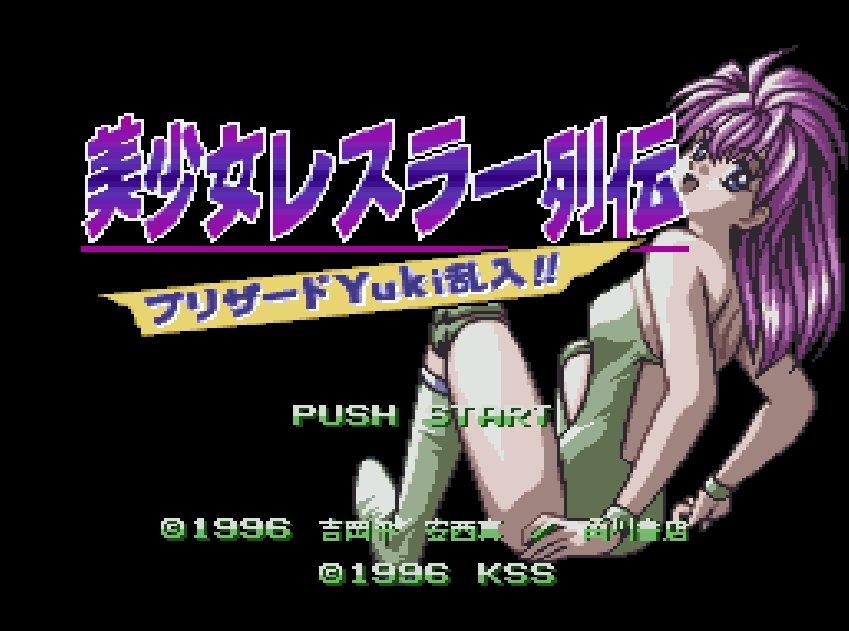 『レッスルエンジェルス』ファン愕然!? スーパーファミコン末期の傑作『美少女レスラー列伝』が埋もれてしまったワケの画像001