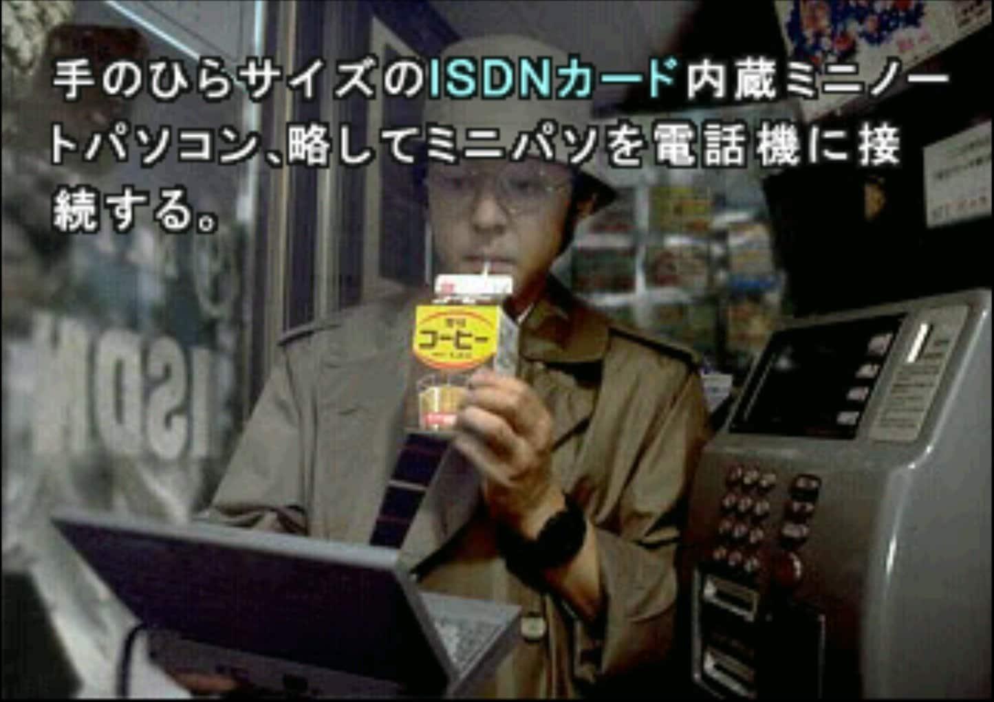 無名時代の窪塚洋介さんも出演、伝説の実写ゲーム『街』の圧倒的見せ方【ヤマグチクエスト・コラム】の画像002