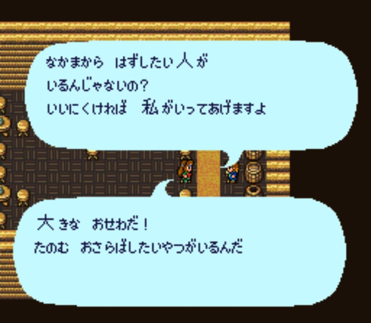 BGMも神!だが多くの絶望プレイヤーを生んだ激ムズRPG『ロマンシング・サガ』【ヤマグチクエスト・コラム】の画像006