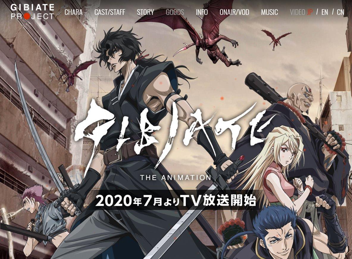 SAO、リゼロ、俺ガイル…アニメライターが独断で選ぶ「7月期のイチオシ新アニメ」の画像009