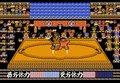 """""""もろだし""""の衝撃、ファミコン『つっぱり大相撲』で格ゲーばりの駆け引きを知った記憶の画像009"""