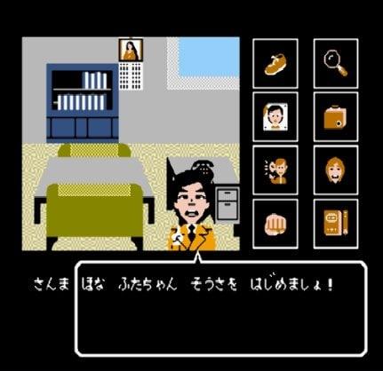 ファミコン『さんまの名探偵』吉本芸人が実名登場する推理ADVは意外にも良作だったの画像005