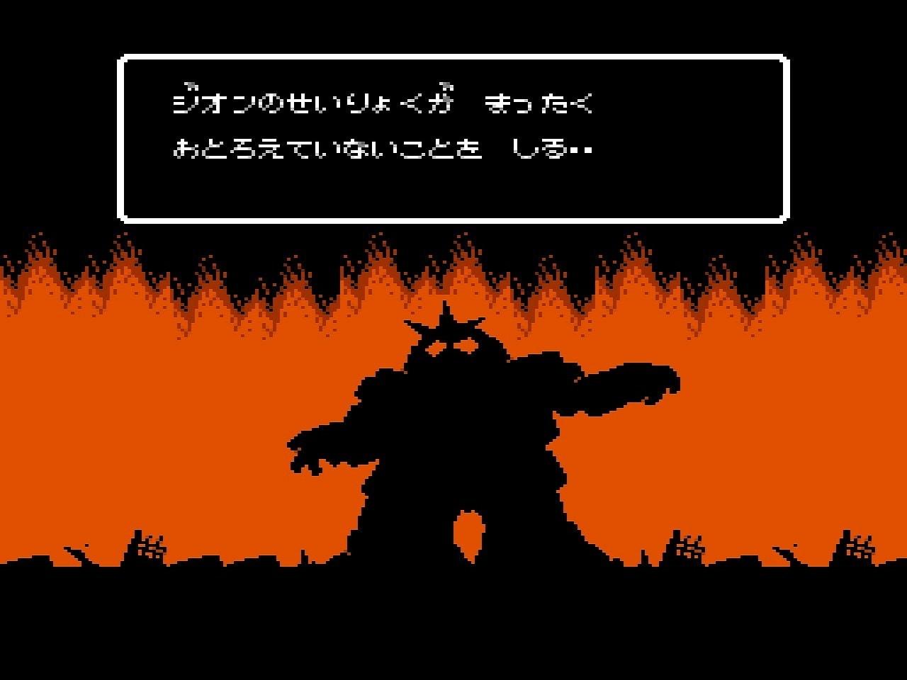 キャラゲー屈指の名作! ファミコン『SDガンダム外伝 ナイトガンダム物語』は「かゆいところに手が届く」RPGだったの画像004