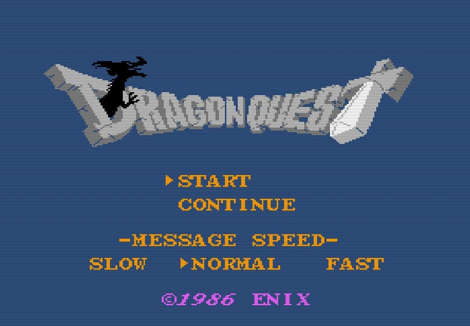 『ドラゴンクエスト』が鼻たれ小僧に「ファンタジー世界」を届けてくれたの画像001