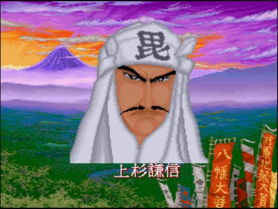 """大河ドラマ大ヒット時代に生まれたアーケードゲームの珍作『武田信玄』は""""再評価されるべき""""ベルトスクロールアクションだったの画像013"""