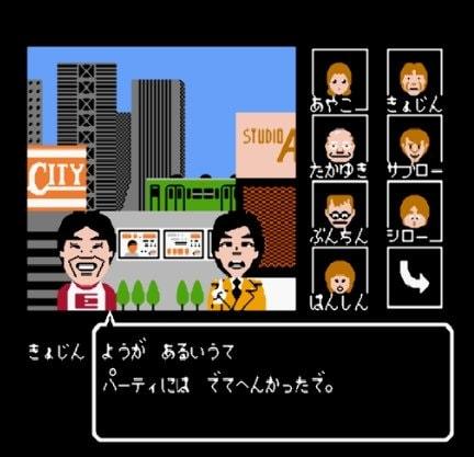 ファミコン『さんまの名探偵』吉本芸人が実名登場する推理ADVは意外にも良作だったの画像003