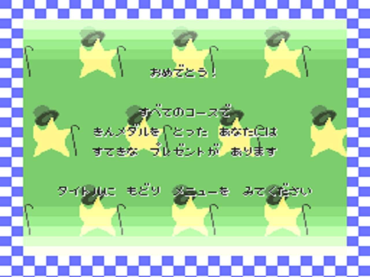 『カービィ』シリーズ初のSFCソフト『カービィボウル』は「まさかのゴルフゲーム」!?の画像007