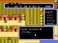 """「鬼狩り」の元祖と言えば…!? まさに""""伝説""""のファミコンRPG『桃太郎伝説』が発売33周年の画像003"""