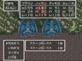 """『ドラゴンクエスト6』実は残酷すぎる過去…「ミレーユの謎の真相」明かされる""""スピンオフ新作""""を待ち続けるワケの画像022"""