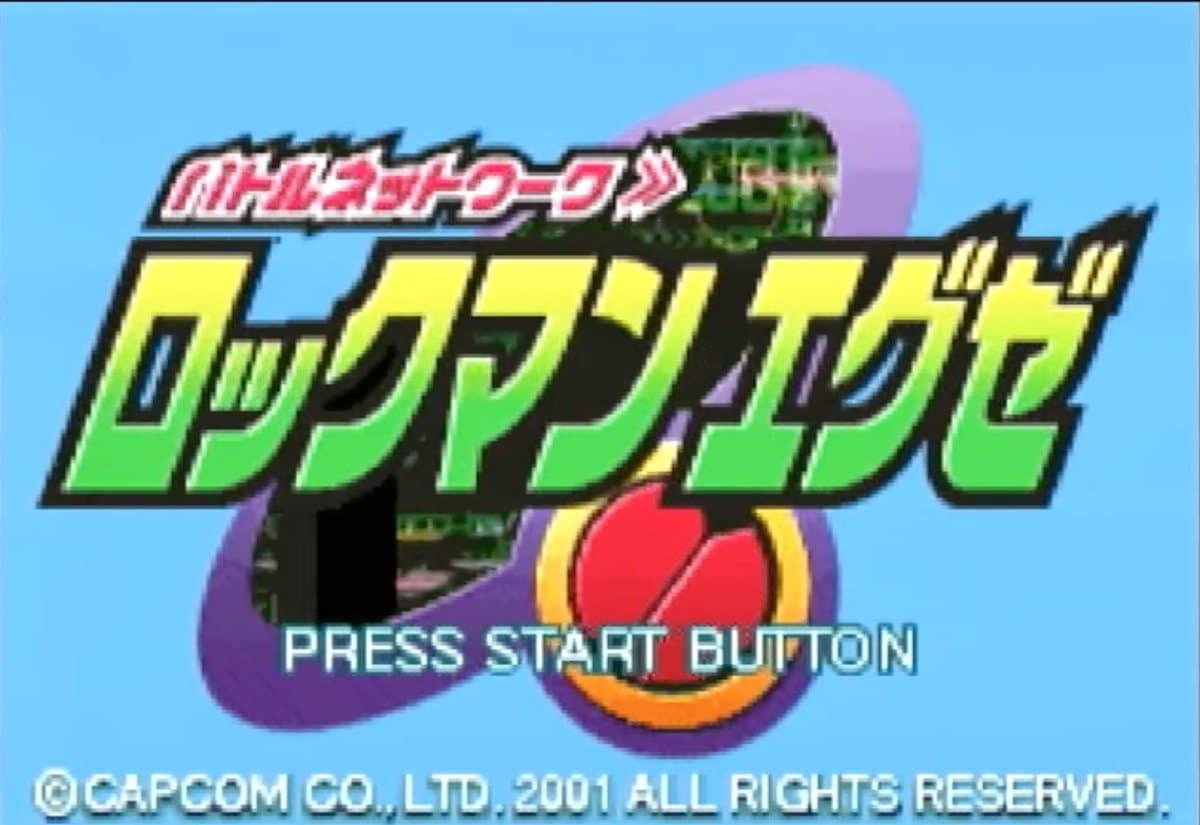 ゲームボーイアドバンス発売20周年! 全ての小中学生が自分だけの「PET」に憧れた『ロックマンエグゼ』の思い出の画像001