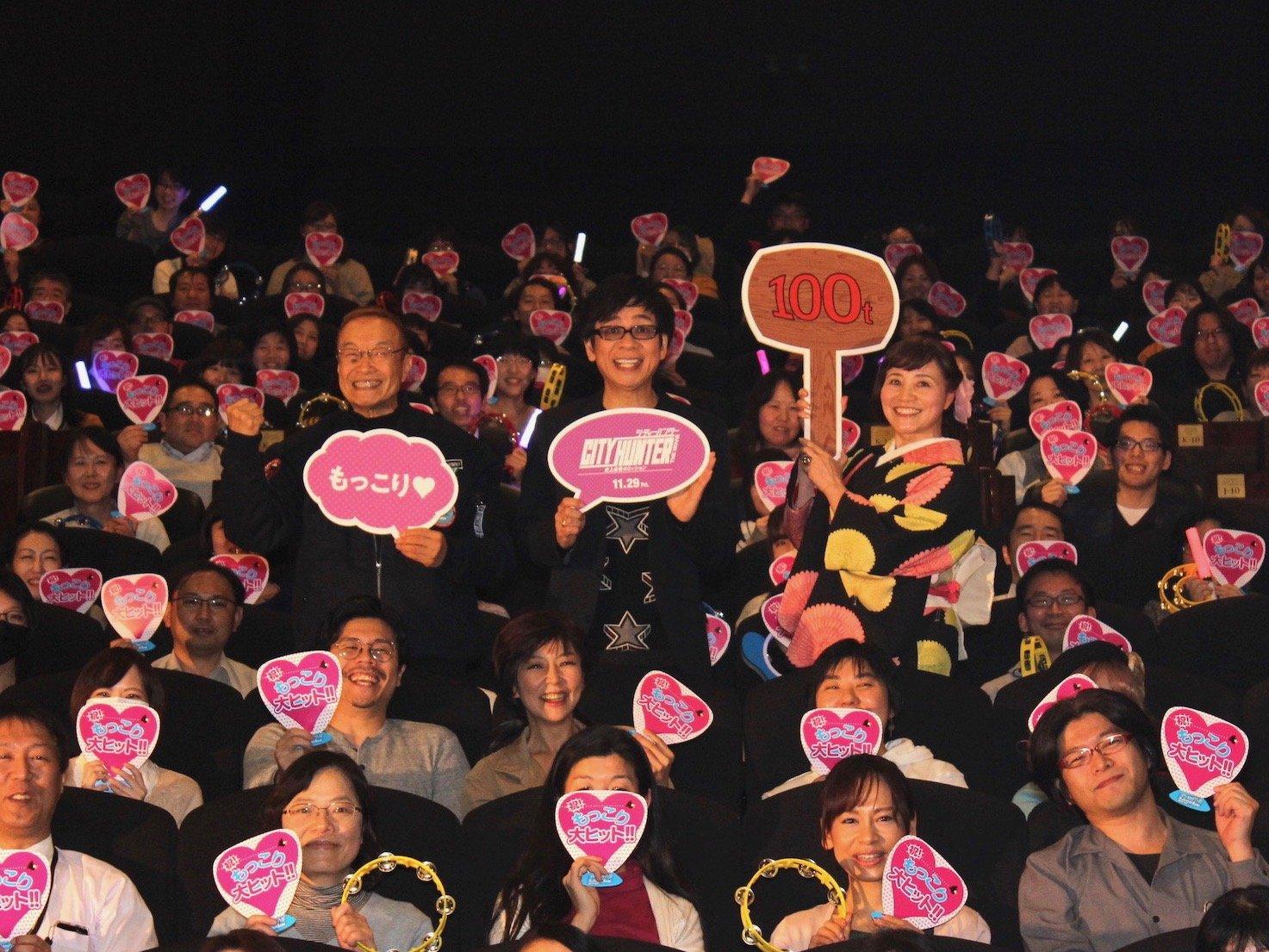 神谷明が実写『シティハンター』山寺宏一のリョウ役を絶賛!「最初からこの声だったんだ」の画像004