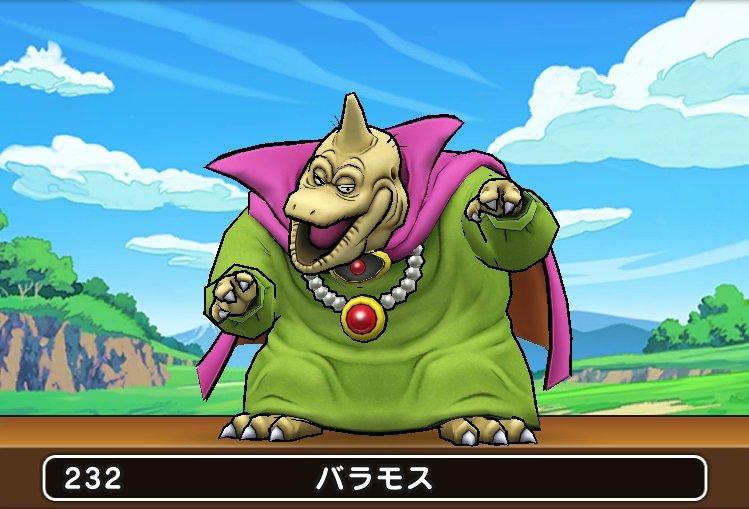 『ドラクエ3』ゾーマに迫ったのは!? 『ドラゴンクエスト』シリーズ「見た目が最強のボス」ランキングの画像002