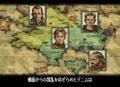 芸術的「ドット絵」の衝撃! スーパーファミコン版『タクティクスオウガ』をベストに挙げたい理由の画像008