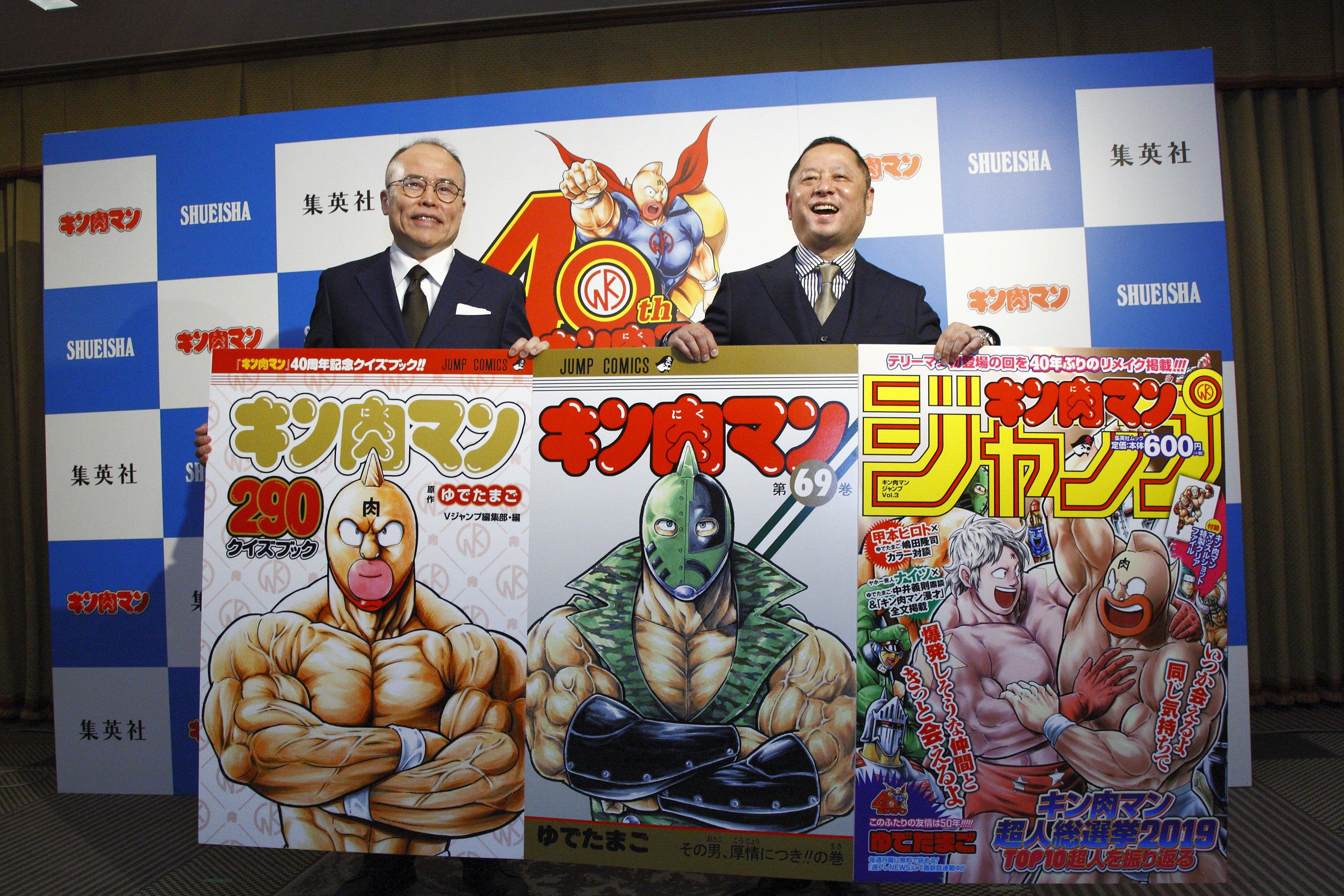 祝40周年!キン肉マン「ゆでたまごと編集者が語る誕生秘話」の画像004