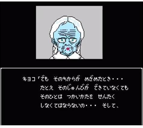 転んで即死!刺されて即死!コロナで話題『AKIRA』のファミコン版は超理不尽ゲームだった【フジタのコラム】の画像004