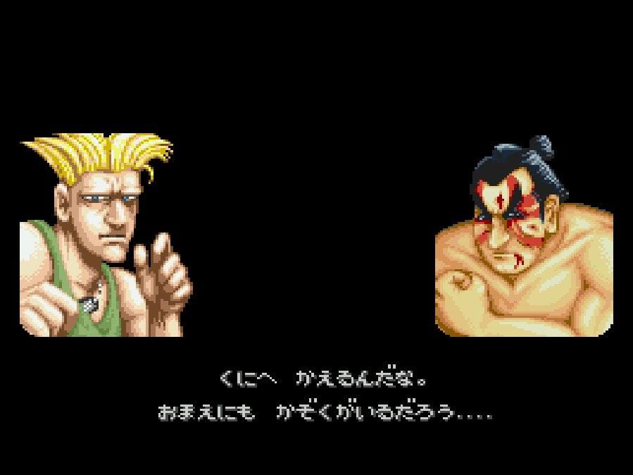 SFC版『ストリートファイターII』29周年、ブームはスーファミ版発売で加速? 親指を痛め、昇龍拳を練習した忘れられぬ日々の画像006