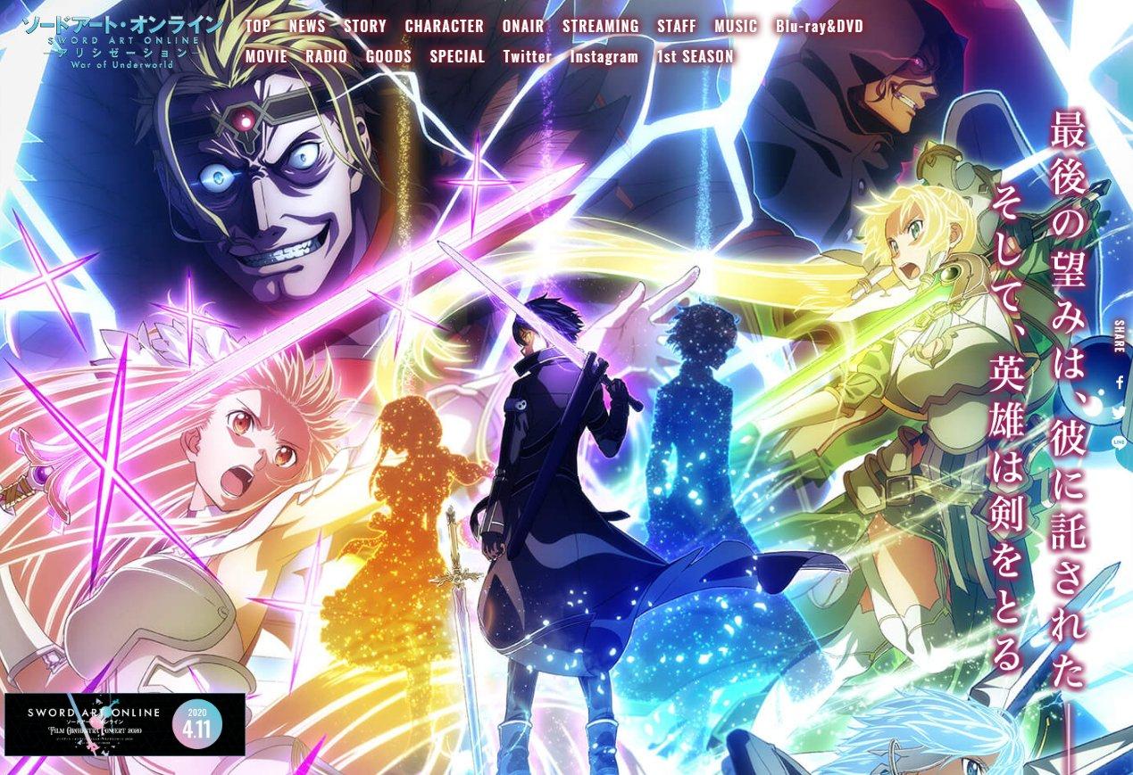 キングダム、SAO、プリコネ…アニメライターが独断で選ぶ「4月期イチオシの新アニメ」の画像003
