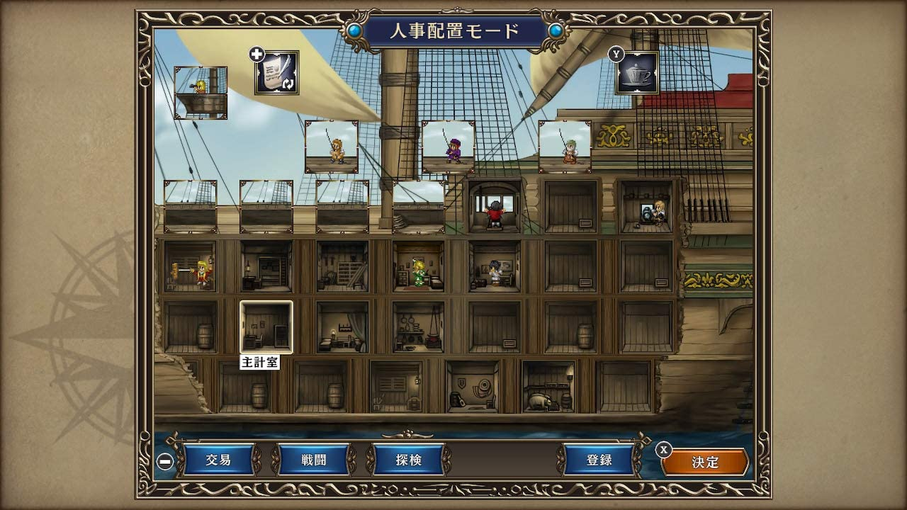 コーエーの超ロングセラー海洋冒険ゲーム『大航海時代IV』に学ぶ「オッサンの美学」の画像001