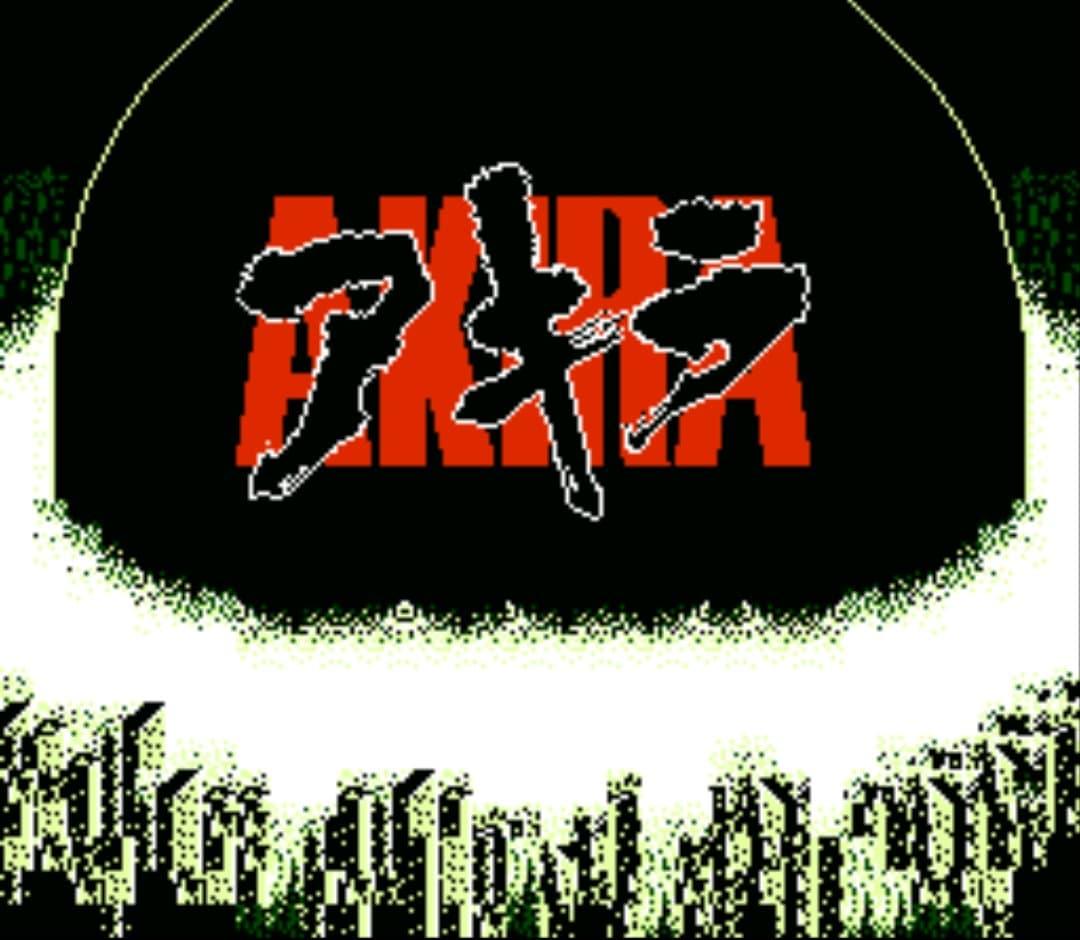 転んで即死!刺されて即死!コロナで話題『AKIRA』のファミコン版は超理不尽ゲームだった【フジタのコラム】の画像001