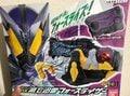 ミスター平成仮面ライダー・高岩成二が『ゼロワン』『セイバー』に残した功績【しいはしジャスタウェイ・コラム】の画像001