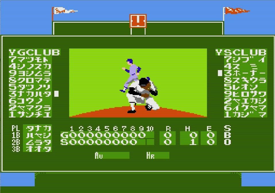 ファミコン談義に欠かせない、愛すべき伝説のクソゲー『燃えろ!!プロ野球』の記憶の画像004