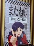 公開から早1週間…『シン・エヴァ』が『エヴァ』ファンに最後に与えたものの画像002