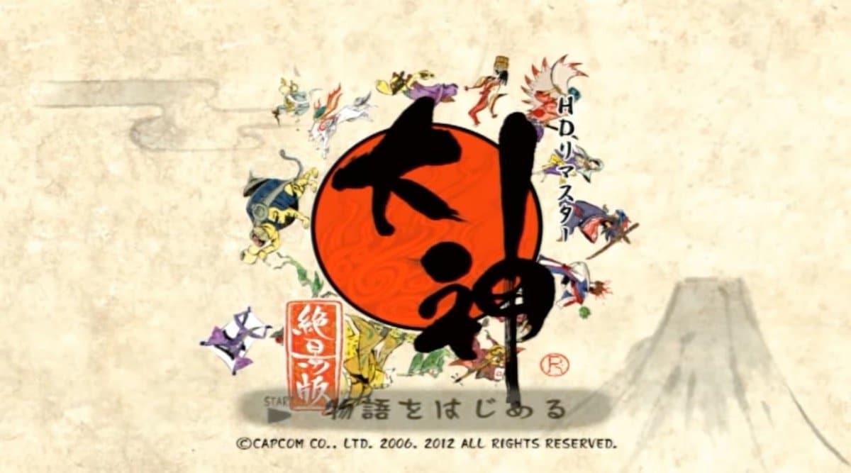 """『大神』15周年! 日本の神話と""""犬""""が好きになる、初ゲームにもぴったりな傑作【ヤマグチクエスト・コラム】の画像001"""