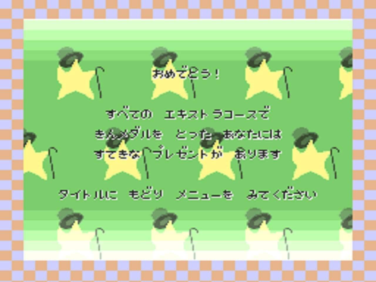 『カービィ』シリーズ初のSFCソフト『カービィボウル』は「まさかのゴルフゲーム」!?の画像008