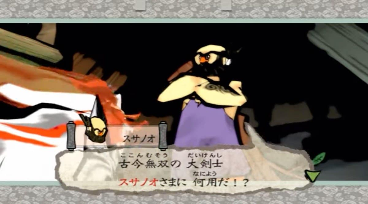 """『大神』15周年! 日本の神話と""""犬""""が好きになる、初ゲームにもぴったりな傑作【ヤマグチクエスト・コラム】の画像007"""