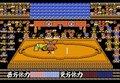 幕下から這い上がる苦しみ…ファミコン『つっぱり大相撲』に詰まった相撲の醍醐味の画像001