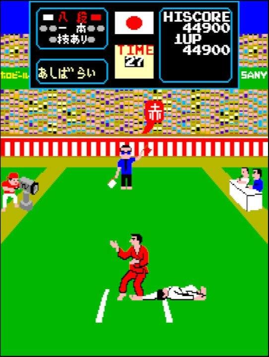 「さあ牛だ!」インパクト爆盛りアーケードゲーム『空手道』は対戦格闘ゲームの基礎を築いた名作だったの画像001