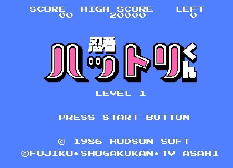"""『桃鉄』を生んだ偉大なゲームメーカー!「ハドソン」のファミコン""""一番好きだった""""ソフトランキングの画像004"""