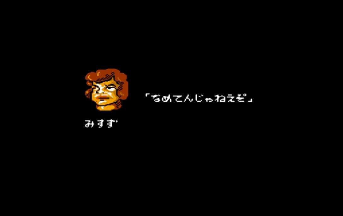 """ファミコン版も好評だった『熱血硬派くにおくん』はアクションゲーム界の""""革命児""""!?の画像008"""