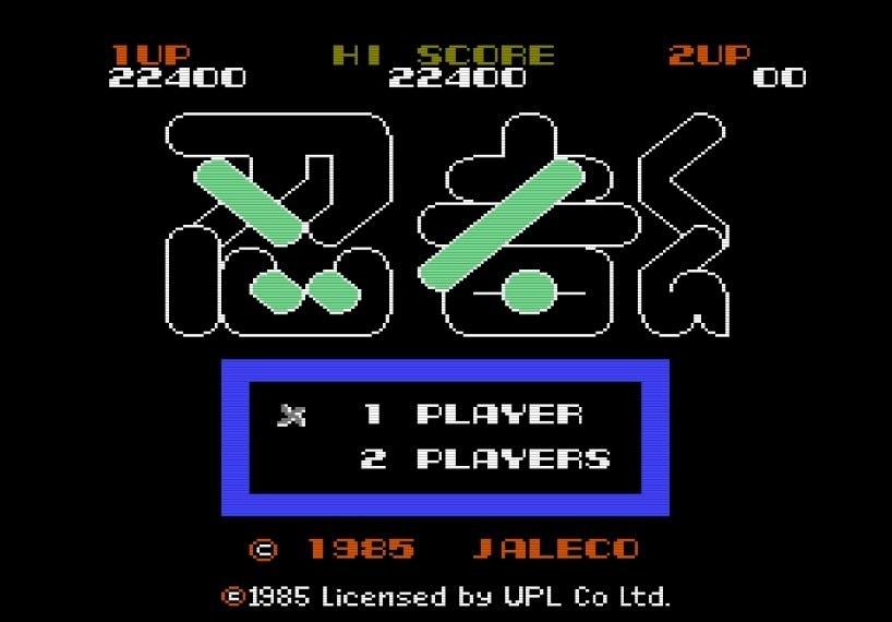 ファミコン版『忍者くん』鬼畜CPUとの「ガチ駆け引き」に頭を抱えたあの日の画像001