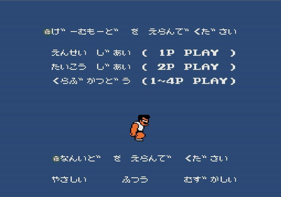 必殺シュートの応酬…ファミコン版『熱血高校ドッジボール部』で盛り上がった激アツの夏!の画像006