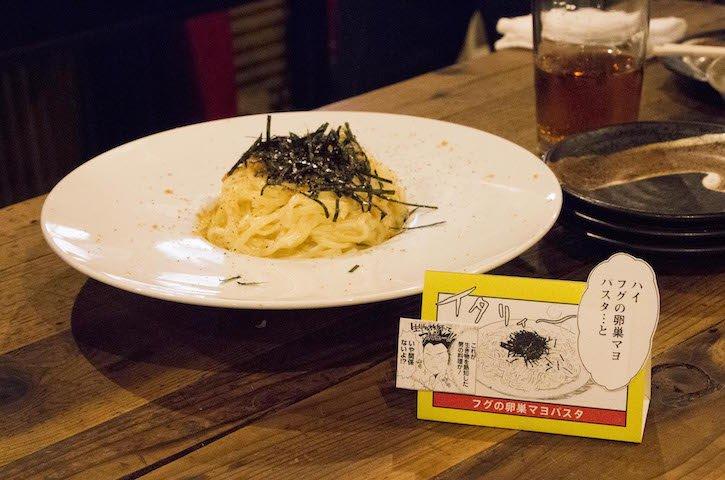 オオグソクムシってどんな味!? 人気コミック『桐谷さん ちょっそれ食うんすか!?』のメニューを期間限定販売!の画像006