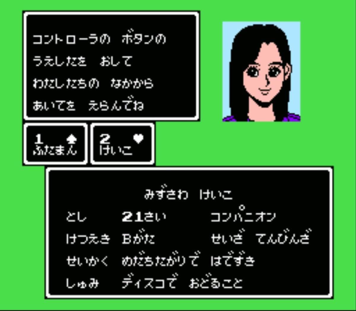 桃鉄だけじゃない、ファミコン芸人・フジタが選ぶみんながハマった「すごろくゲーム」といえばコレ!の画像006