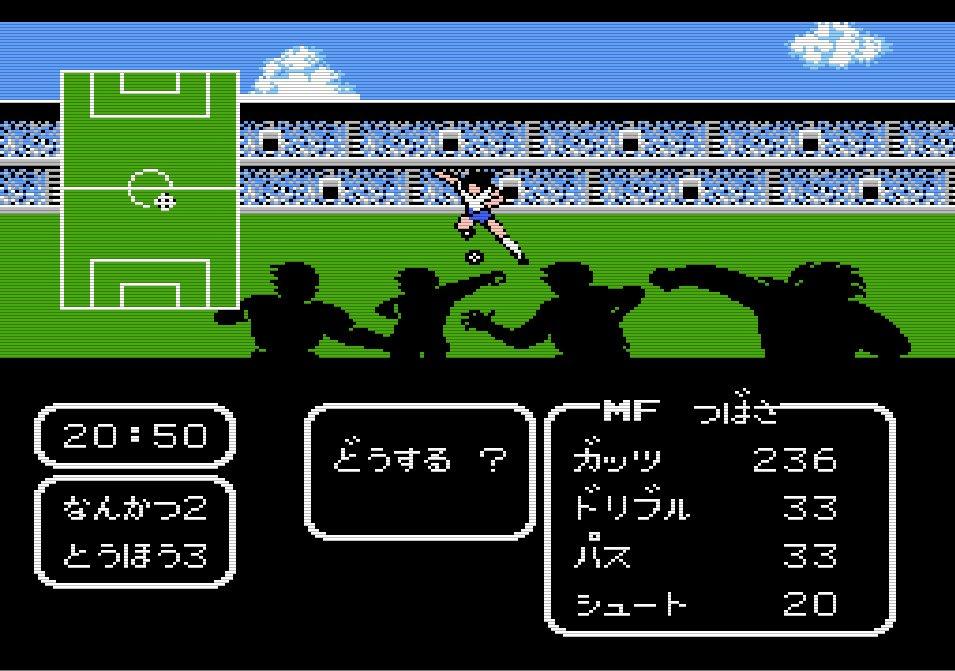ファミコン『キャプテン翼』予想外の「斬新すぎるサッカーゲーム」に衝撃を受けた過去の画像006