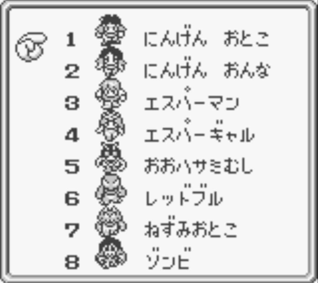 初代ポケモン強し!「ゲームボーイで最も好きだったRPG」ランキングの画像002