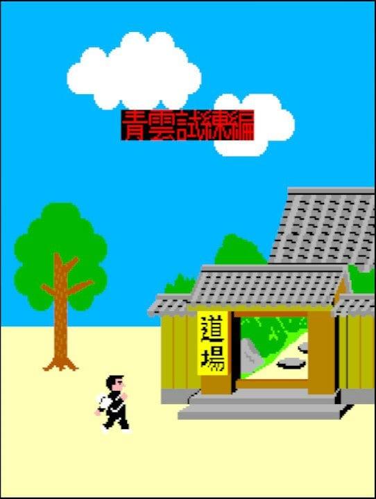 「さあ牛だ!」インパクト爆盛りアーケードゲーム『空手道』は対戦格闘ゲームの基礎を築いた名作だったの画像009