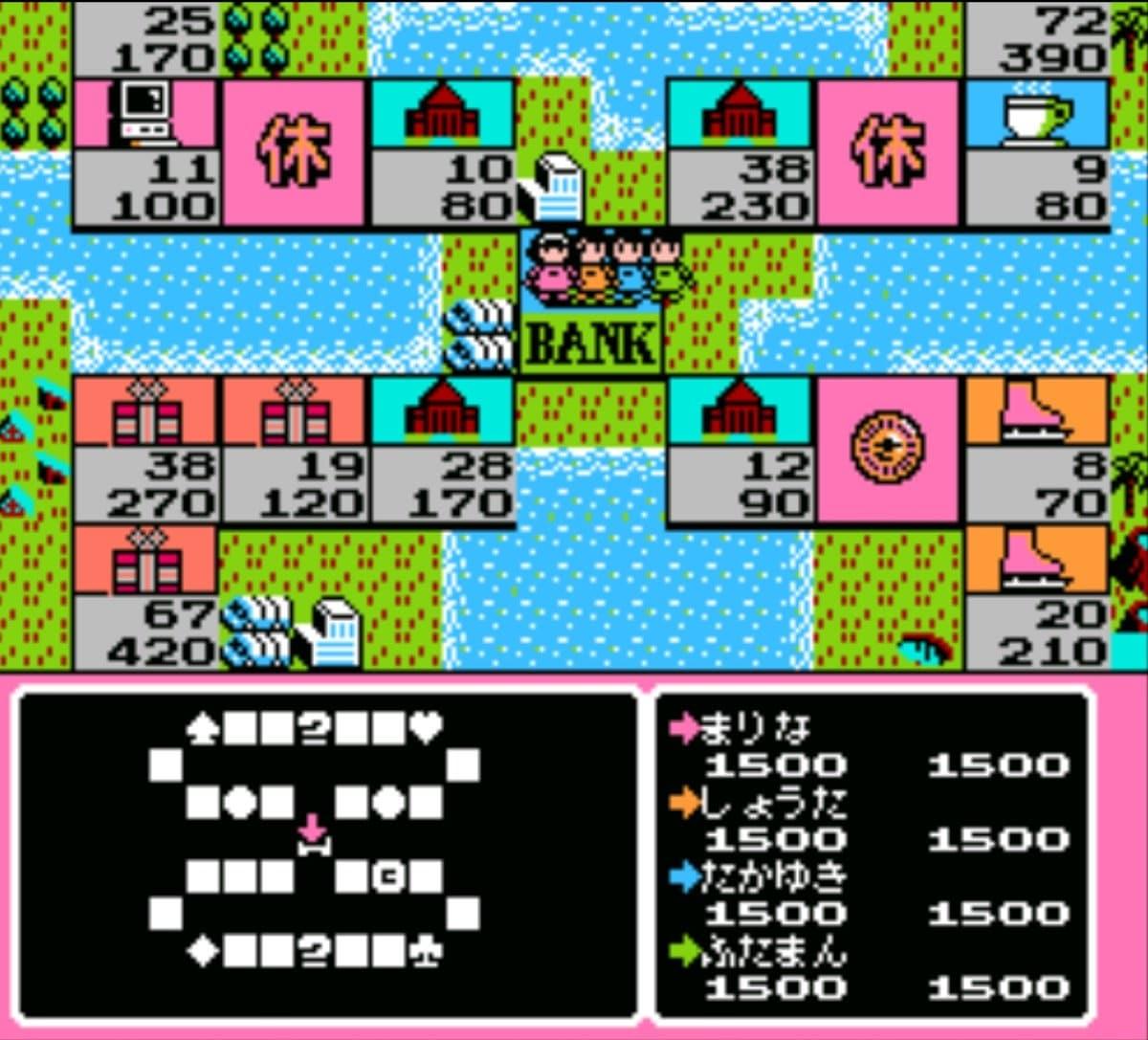 桃鉄だけじゃない、ファミコン芸人・フジタが選ぶみんながハマった「すごろくゲーム」といえばコレ!の画像014