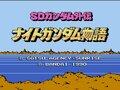 一番好きな「ガンダムゲーム」ランキング セガサターンの傑作を生んだ「ギレンの野望」シリーズが2位!の画像004