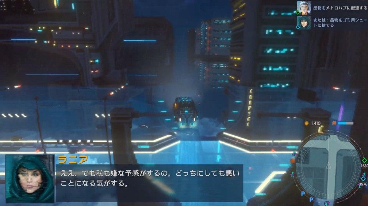 SF的世界観にどっぷり没入、ヤマグチクエストが「2020年No.1インディーゲーム」『Cloudpunk』の魅力を解説の画像012