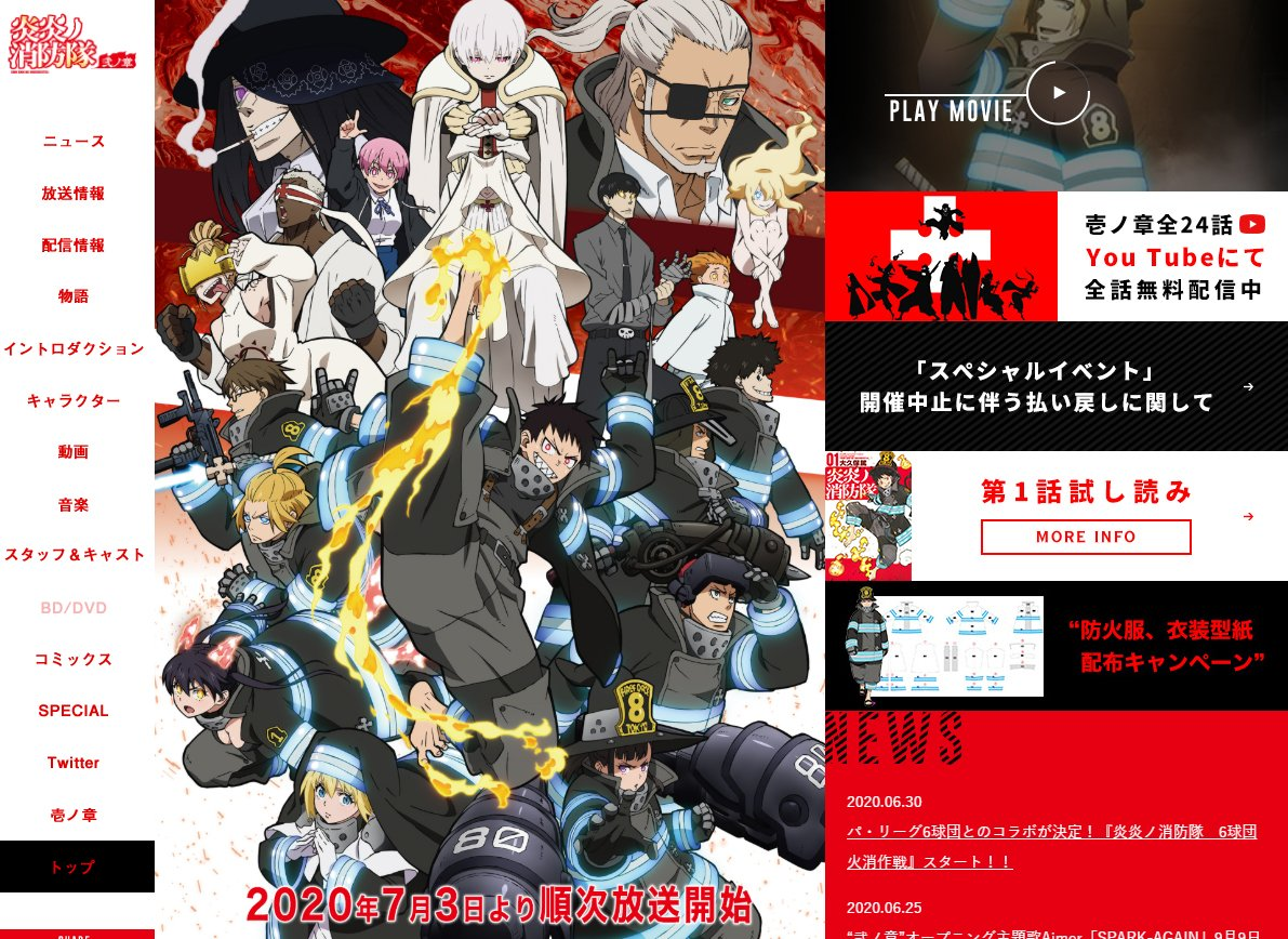 SAO、リゼロ、俺ガイル…アニメライターが独断で選ぶ「7月期のイチオシ新アニメ」の画像014