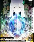 SAO、リゼロ、俺ガイル…アニメライターが独断で選ぶ「7月期のイチオシ新アニメ」の画像003