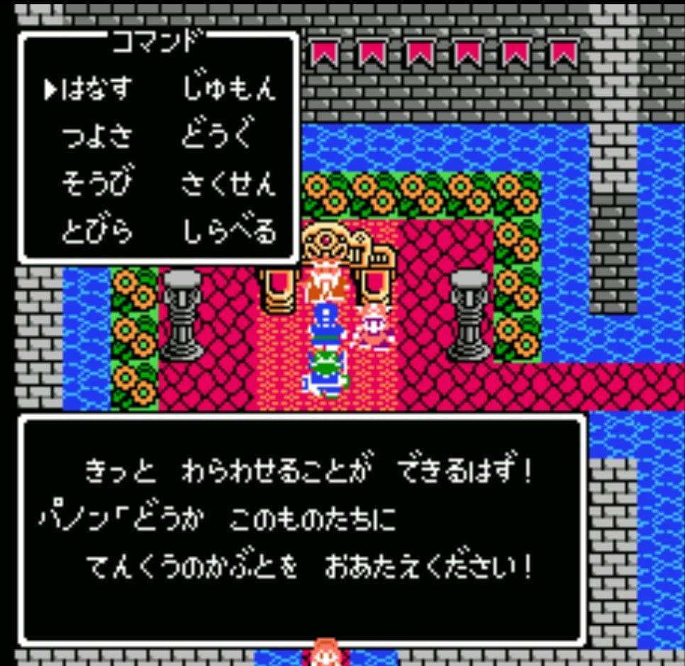 ファミコン『ドラクエ4』発売30周年で振り返りたい「名作を彩った最強の道化師」の画像004
