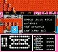 桃鉄だけじゃない、ファミコン芸人・フジタが選ぶみんながハマった「すごろくゲーム」といえばコレ!の画像004