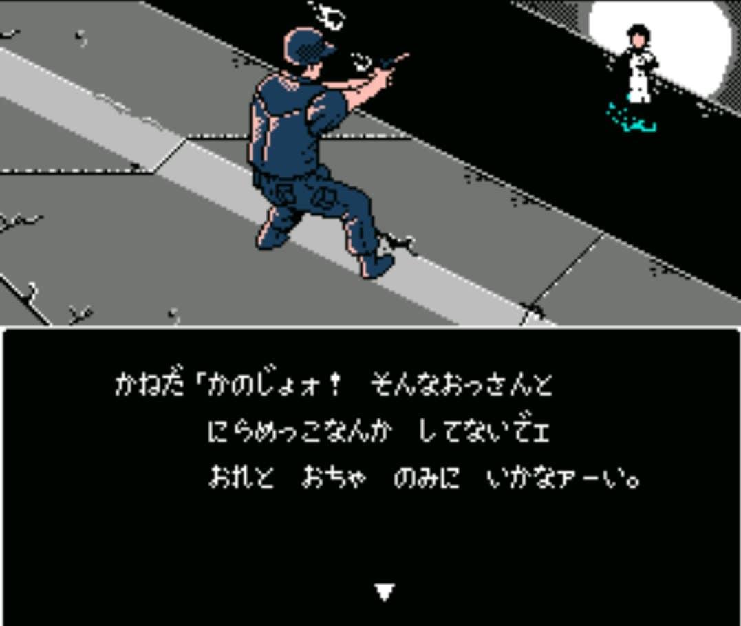 転んで即死!刺されて即死!コロナで話題『AKIRA』のファミコン版は超理不尽ゲームだった【フジタのコラム】の画像002
