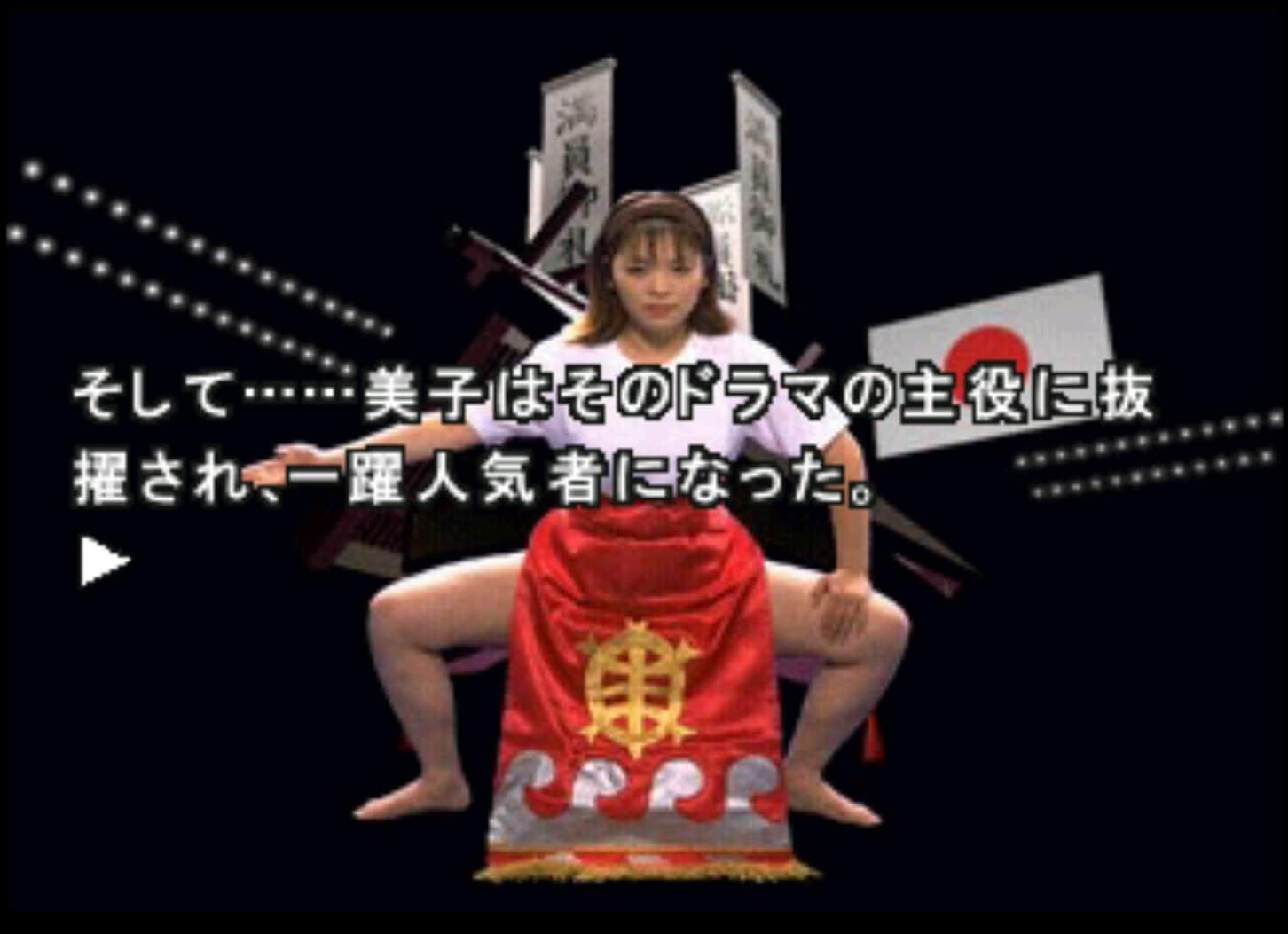 無名時代の窪塚洋介さんも出演、伝説の実写ゲーム『街』の圧倒的見せ方【ヤマグチクエスト・コラム】の画像016