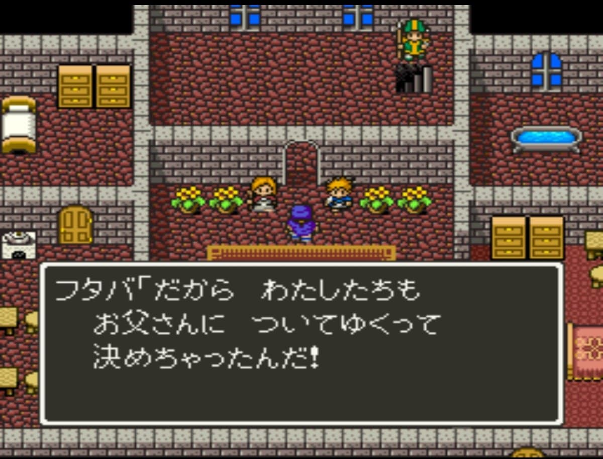 マザー2? ドラクエ5? FF4?「息子・娘ともう一度プレイしたい」スーファミ名作RPGランキングの画像003